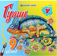 Гуашь Darvish Хамелеон / DV-11092-9 (9шт) -