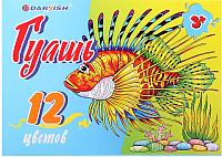 Гуашь Darvish Рыба / DV-11094-12 (12шт) -