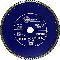 Отрезной диск алмазный Trio Diamond T108 -