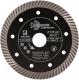 Отрезной диск алмазный Trio Diamond GUT712 -