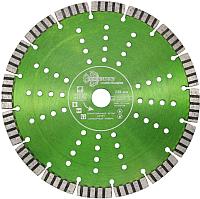 Отрезной диск алмазный Trio Diamond GTS736 -