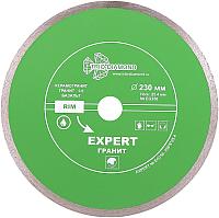 Отрезной диск алмазный Trio Diamond EG356 -