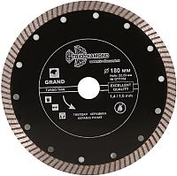 Отрезной диск алмазный Trio Diamond GTT704 -