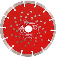 Отрезной диск алмазный Trio Diamond GUS724 -