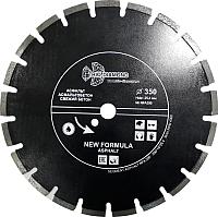 Отрезной диск алмазный Trio Diamond NFA350 -