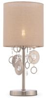 Прикроватная лампа Maytoni Kira MOD075TL-01N -