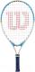 Теннисная ракетка Wilson Slam 21 / WRT20380U -