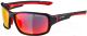 Очки солнцезащитные Alpina Sports Lyron P / A86285-31 (черный матовый) -