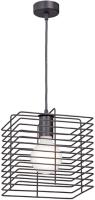 Потолочный светильник Vitaluce V4366-1/1S -