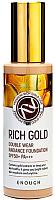 Тональный крем Enough Rich Gold Double Wear Radiance Foundation SPF50+ PA+++ тон 13 -