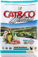 Корм для кошек Adragna Cat&Co Wellness Adult Sterilized Chicken&Barley (1.5кг) -