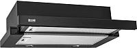 Вытяжка телескопическая Zorg Technology Kleo TL 700 (60, черный) -