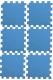 Гимнастический мат Midzumi №6 Будо-мат (синий) -