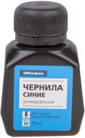 Чернила для перьевой ручки OfficeSpace Чс-6568 (70мл, синий) -