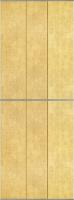 Экран-дверка Comfort Alumin Шагрень 73x200 -