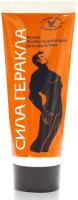 Лубрикант-крем Bioritm Сила Геракла возбуждающий для мужчин (5x15г) -