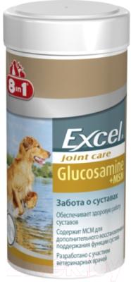 Кормовая добавка для животных 8in1 Excel Glucosamine+MSM / 124290/661024