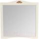 Зеркало Акватон Версаль 100 (1A188102VSZA0) -