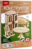 Комплект аксессуаров для кукольного домика Lori Мебель Гостиная / Фн-012 -