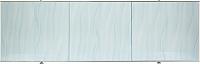 Экран для ванны Comfort Alumin Волна голубая 150 -