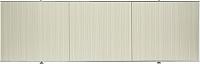 Экран для ванны Comfort Alumin Джинс темно-бежевый 150 -