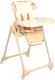 Стульчик для кормления Happy Baby William Pro (Sand) -
