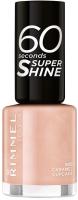 Лак для ногтей Rimmel 60 Seconds Super Shine 500 (8мл) -