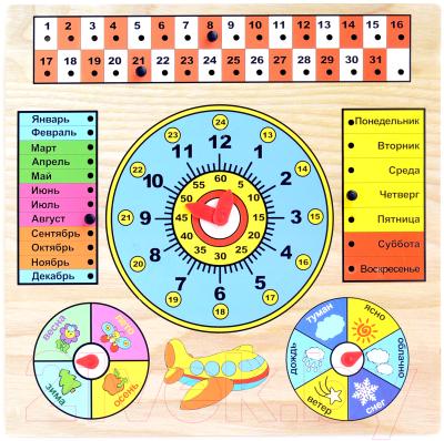 Развивающая игрушка Paremo Календарь с часами / PE720-182