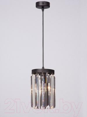 Потолочный светильник Vitaluce V5151-1/1S