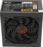 Блок питания для компьютера Ginzzu PB450 450W -