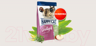 Корм для кошек Happy Cat Sterilised Weide-Lamm / 70348 (4кг)