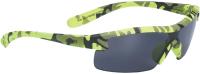 Очки солнцезащитные BBB Kids / BSG-54 (желтый) -