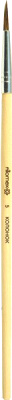 Кисть для рисования, 3 шт. Attomex Колонок №5 / 8073731