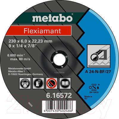 Обдирочный круг Metabo 616572000