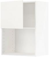 Шкаф навесной для кухни Ikea Метод 692.263.08 -