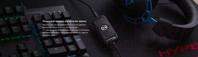 Наушники-гарнитура HyperX Cloud Alpha S Blackout (HX-HSCAS-BK/WW)