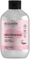 Мицеллярная вода Ecolatier Urban цветок орхидеи и роза (400мл) -