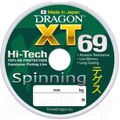 Леска монофильная Dragon XT 69 Spinning 0.25мм 125м / 33-20-325