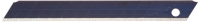 Набор сменных лезвий Milwaukee 48229109 -