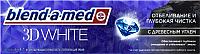 Зубная паста Blend-a-med 3D White отбеливание и глубокая чистка древесный уголь -