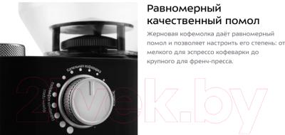 Кофемолка Kitfort KT-741