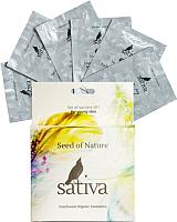 Набор косметики для лица Sativa №1 для молодой кожи -