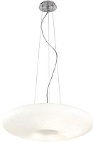 Потолочный светильник Ideal Lux Glory SP3 D50 / 19734 -