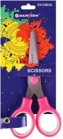 Ножницы канцелярские Darvish DV-2003A (13см) -