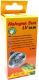 Набор ламп-обогревателей для террариума Lucky Reptile Halogen Sun / HSL-35 (2шт) -