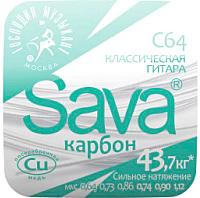 Струны для классической гитары Господин Музыкант C64 Sava -