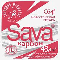 Струны для классической гитары Господин Музыкант C64F Sava -