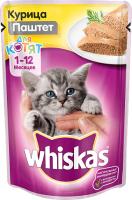 Корм для кошек Whiskas Мясной паштет с курицей для котят (85г) -