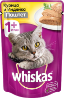 Корм для кошек Whiskas Мясной паштет из курицы с индейкой (85г) -