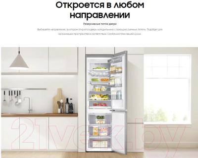 Холодильник с морозильником Samsung RB41R7847SR/WT